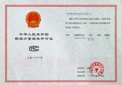 CNG Production license