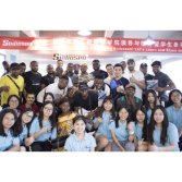 International students visit Sinbosen