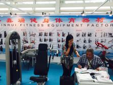 2015 Fuzhou China sports show