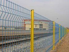 Railway Fence Introduction