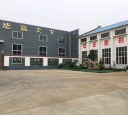 New Building for Shunfu Factory