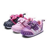 Children Shoes Wholesale