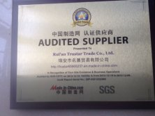 Made in China SGS Certificate