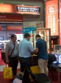118th Canton Fair, Guangzhou, China
