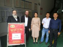 Jewish Canada customer-Mr. Edel Mordechai and Yank Mysoft visit