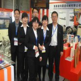 2012 Rubber and plastic exhibition of Chinaplas in Shanghai of China