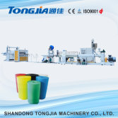 Plastic Foaming Machine