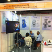 2017 SHANGHAI International Powder Metallurgy conference