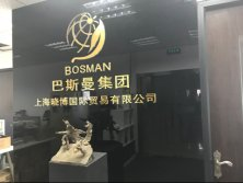 BOSMAN NEW OFFICE 1802-1804