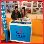 Communication on Shanghai Fair