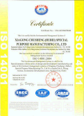 ISO 14001 quality certificate.
