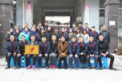 wenzhou youlian machine employee