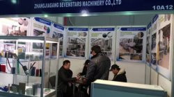 Kazakhstan Plastic and rubber show 2016