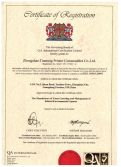 Babson toner verfied by ISO14001,well protected enviroment