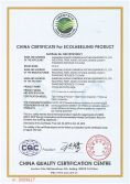 China Certificate for Ecolabelling Product-Chinese Gas Cooking Range