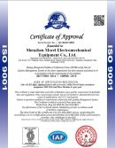 ISO -Certificate of Approval