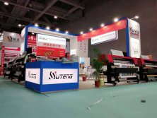 Guangzhou DPES Exhibition