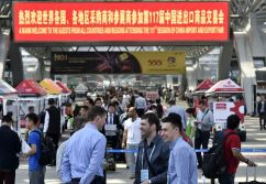 The 117th session of the China Import and Export Fair(The Canton Fair)