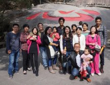 Short Vacation on Mountain Putuo
