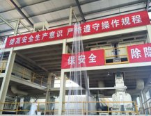 Non woven fabric production equipment