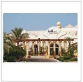 Royal Grand Sharm Hotel(Egypt)---5-star
