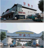 The project for Beijing XinFaDi International Green distribution Center GanSuTing cold storage