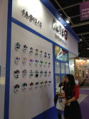 2014 Hongkong Optical Fair