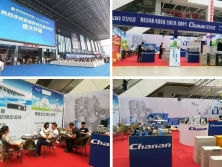 2016 Opening of the First Electromechanical Festival in Guizhou