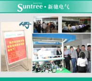 over 20 person′s delegation come to visit Suntree