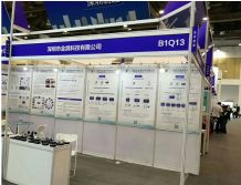 2018 eMEX Smart Manufacturing and IoT Application Exhibition