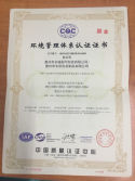 ISO 14001 Environment Management System Certification;