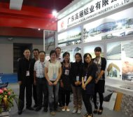 110th Canton Fair.2011.10