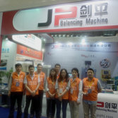 THE 7TH CHINA INTERNATIONAL FLUID MACHINERY EXHIBITION (IFME)