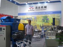 2013 Chinaplas Exhibition