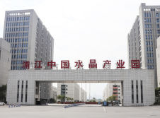 China Pujiang Crystal Industrial Zone