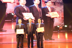 "Tianan electric group won the outstanding enterprises ""Technology Innovation Award""in Chinese energy"