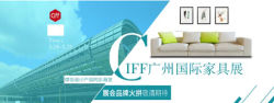 CIFF Guangzhou 2019 Booth No. 8.2B68 Time: March 28th --March 31th