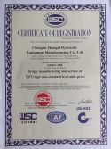 ISO9001 OF HYDRAULIC PRESS