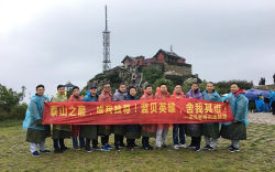 Sales Team on the top of Mount Tai