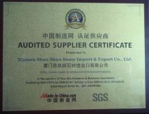 Audited Supplier Certificate - 2009