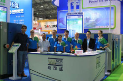 2014 Shanghai (Power Transmission and Control) PTC Exhibition