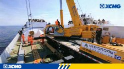 XCMG crane applied to Russian marine scientific research project