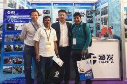 Hanfa Group Participated Chile Fair