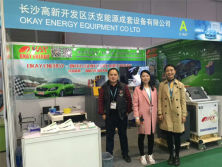 Okay Energy HHO Carbon Cleaner at Automechanika Shanghai Fair