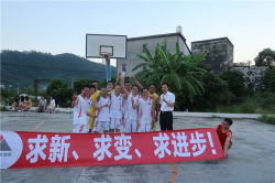 Mayflay 2017 Mid-Autumn Festival Basketball Game