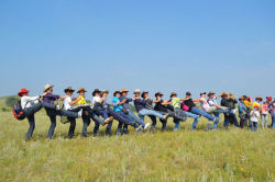 Team Activity In Qinghai