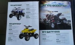 atv047 atv and electric atv