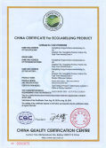 China′s environmental protection cqc5 certificate - CQC5-en