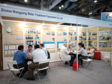 2018 Singapore International Water Week