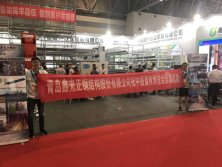 Chongqing international animal husbandry exhibition.
